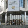 Judecătorii de la Judecătoria Baia Mare își suspendă activitatea pe durată nedeterminată