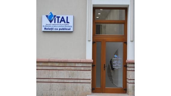 VITAL– Starea de urgență impune măsuri speciale