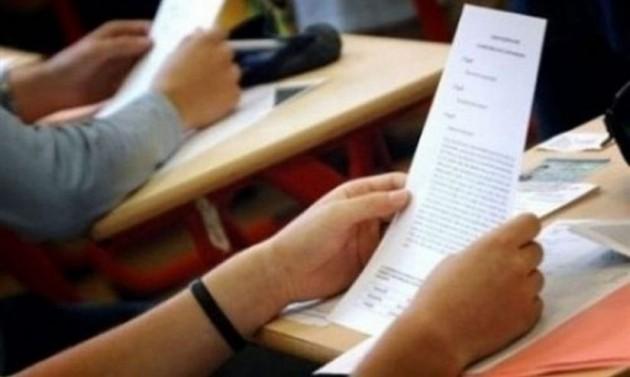 VIDEO | Simulările examenelor naţionale au fost anulate