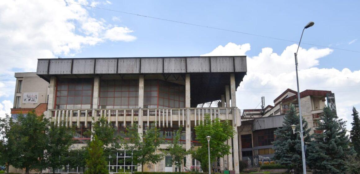 Solicitare pentru includerea reabilitării Centrului Cultural Maramureș în Programul național de interes public sau social