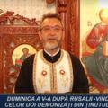 CUVÂNT DE ÎNVĂȚĂTURĂ | DUMINICA A V A DUPĂ RUSALII – VINDECAREA CELOR DOI DEMONIZAȚI DIN ȚINUTUL GADAREI