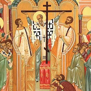 VIDEO | Biserica Ortodoxă sărbătoreşte Înălţarea Sfintei Cruci, numită şi  Ziua Crucii, în fiecare an pe 14 septembrie