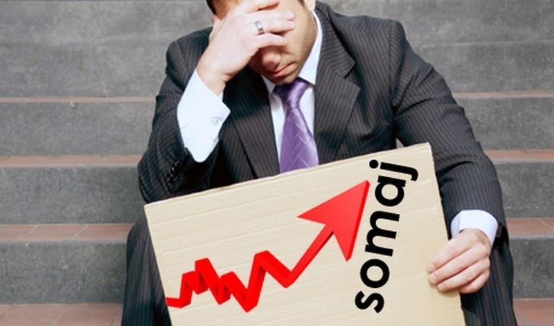 VIDEO | 2, 52% – rata şomajului înregistrat în evidenţele AJOFM Maramures în septembrie 2020
