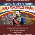 VIDEO | Mica Unire va fi sărbătorită în avans anul acesta în Sighetu Marmației
