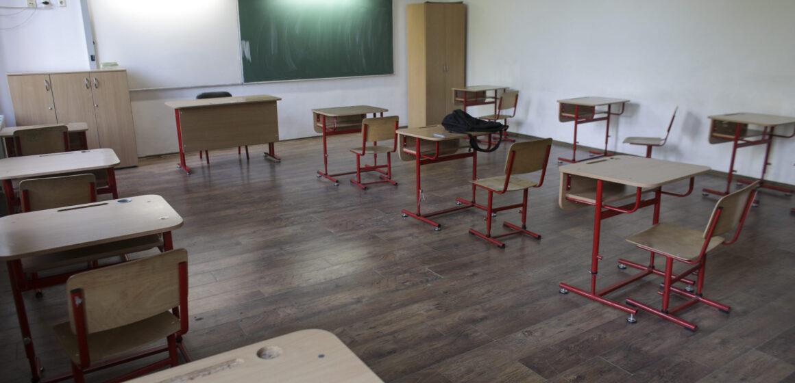 VIDEO | Se micșorează numărul elevilor în clasă
