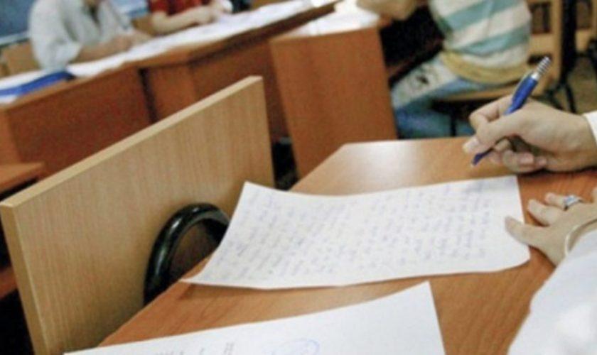 Astăzi s-a desfășurat proba scrisă din cadrul examenului de definitivare în învățământ, sesiunea 2021