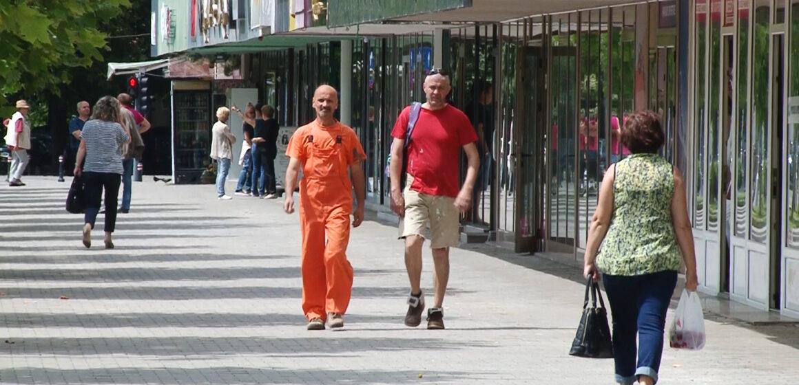 Acțiune a polițiștilor Serviciului de Investigare a Criminalității Economice