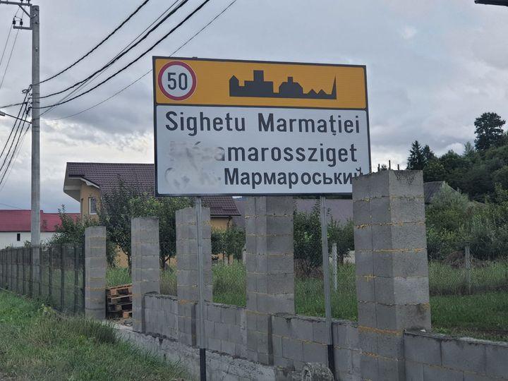 Abia ce a fost amplasată, că placa trilingvă de la intrarea în Sighet dinspre Sarasău a și fost vandalizată